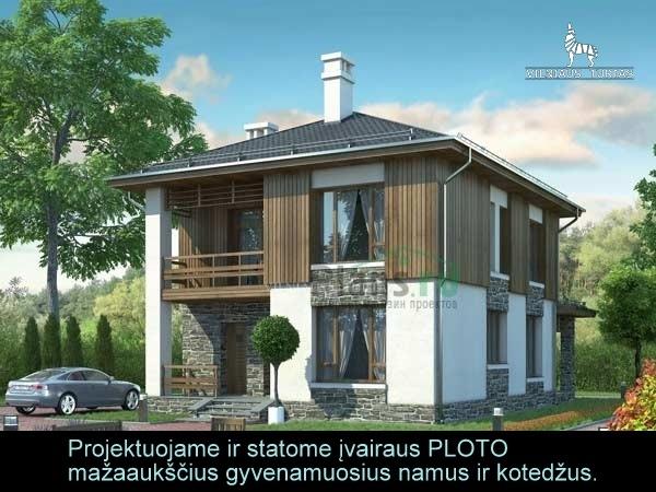 Vilniaus m. sav., Antežeriai, Miško g., 22 a, 51 000 €